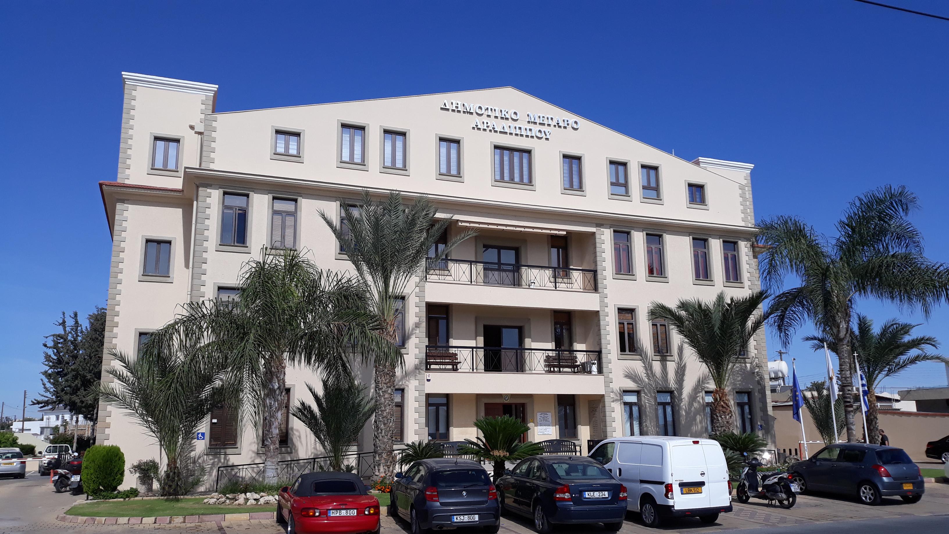 Μεγάλα έργα υλοποιούνται στον Δήμο Αραδίππου, για το 2018 – 2019