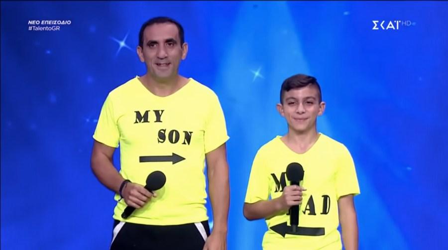 Κύπριοι πατέρας και γιος από την Ορμήδεια ξεσήκωσαν το Ελλάδα Έχεις Ταλέντο – ΒΙΝΤΕΟ