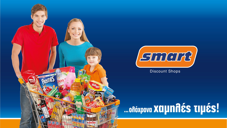 Πως γνωστός Όμιλος Discount Shops της Κύπρου κρατά ολόχρονα χαμηλές τιμές!