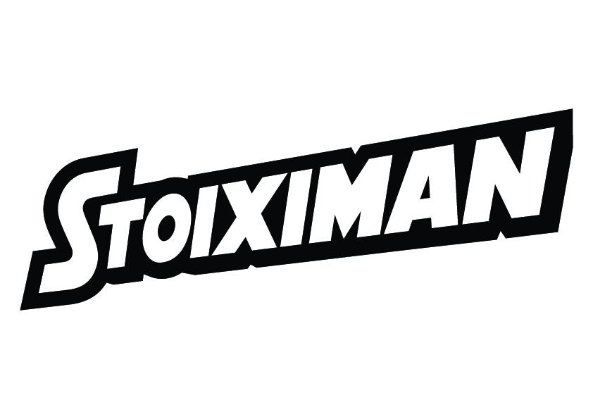 Τρέξε στον Radisson Blu Διεθνή Μαραθώνιο Λάρνακας με την Stoiximan Running Team!