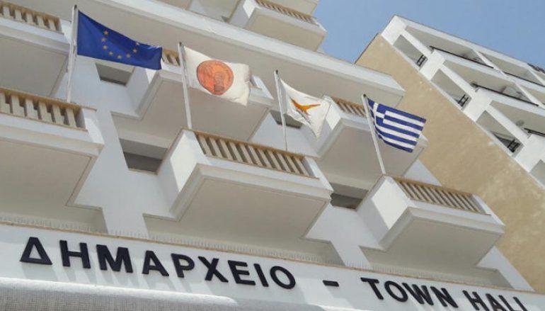 Δήμος Λάρνακας – Θέσεις Εργασίας (3 Εργάτριες)