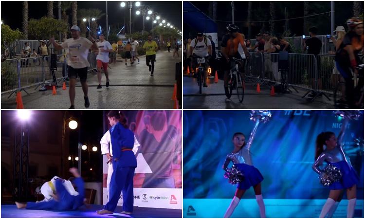 Εντυπωσιακό βίντεο από το 1ο #BeActive Night στη Λάρνακα (video)
