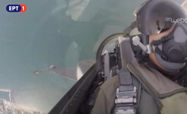 Το αισιόδοξο μήνυμα του πιλότου F-16 στους Έλληνες στη στρατιωτική παρέλαση