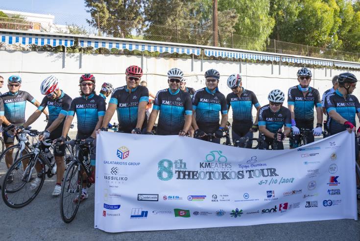 Εκκίνηση για την 8η ποδηλατοδρομία του Ιδρύματος «Θεοτόκος»