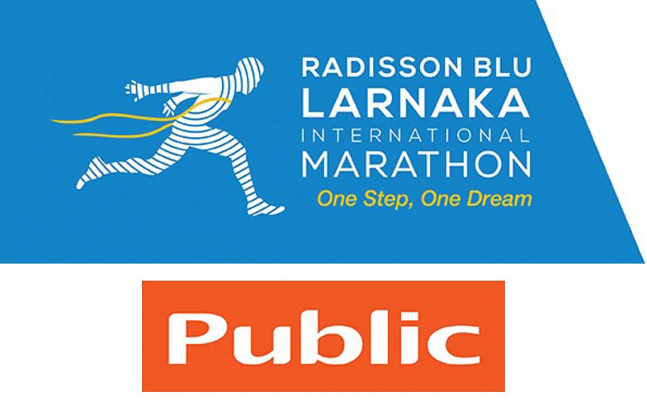 Τα PUBLIC ξανά στο πλευρό του Radisson Blu Διεθνούς Μαραθωνίου Λάρνακα