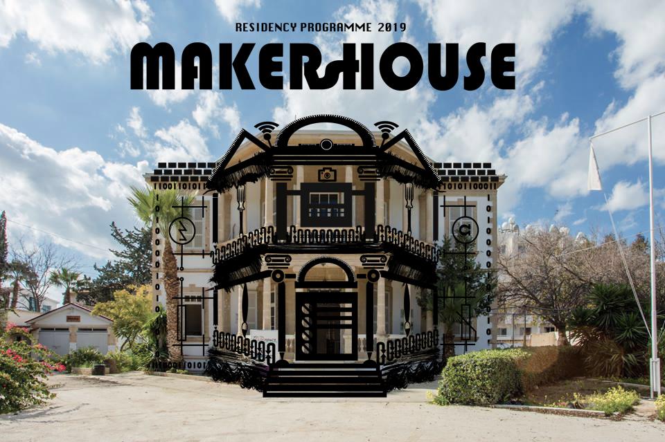 MAKERsHOUSE: Residency Νέων Δημιουργών στη Λάρνακα