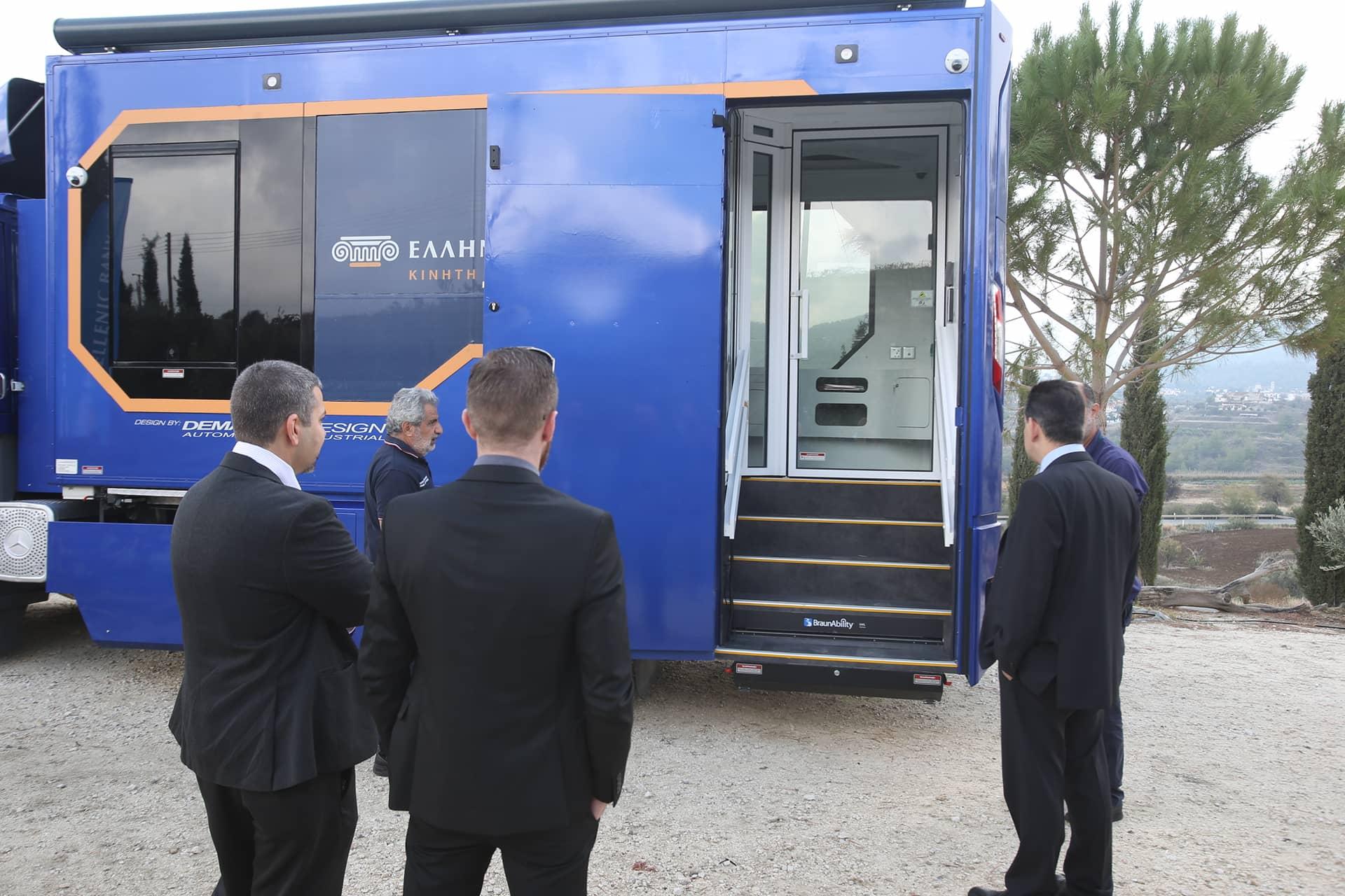Η Ελληνική Τράπεζα παρουσίασε την πρώτη Κινητή Τραπεζική