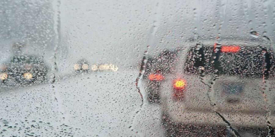 Περιοχές που επηρεάζονται από τη σημερινή βροχόπτωση στην Κύπρο