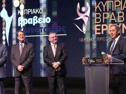 Muskita OEB award