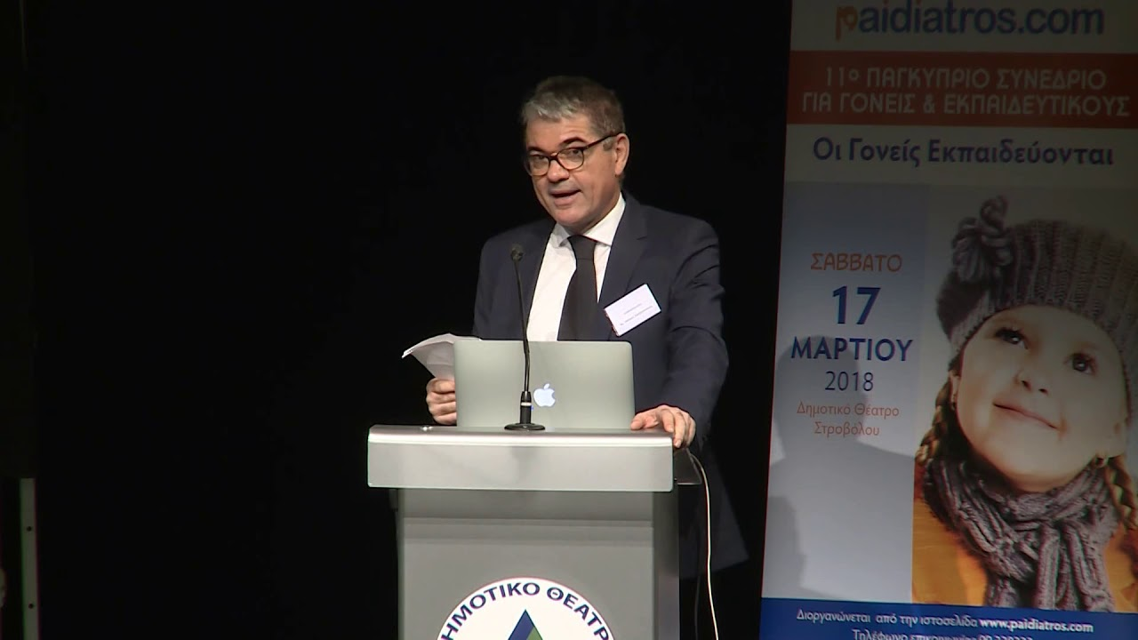 Συμπολίτης μας ο νέος Πρόεδρος της Ευρωπαϊκής Ακαδημίας Παιδιατρικής