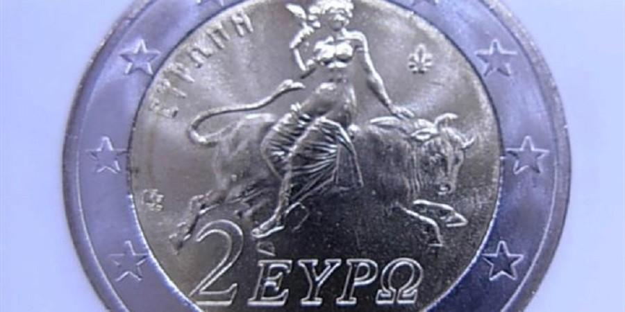 Μήπως έχετε το ελληνικό κέρμα 2 ευρώ που αξίζει 80.000 ευρώ;