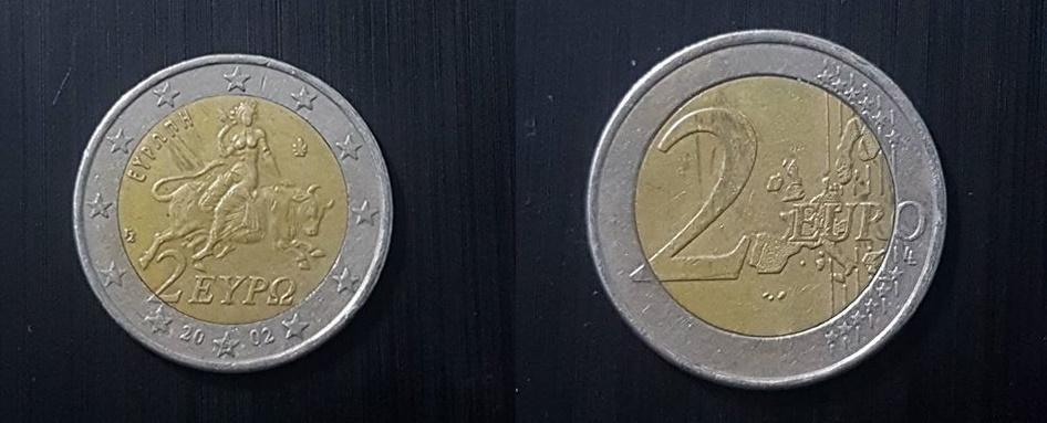 Συμπολίτης μας βρήκε ένα σπάνιο 2ευρω. Λέτε να αξίζει τις 80.000 ευρώ στο ebay;