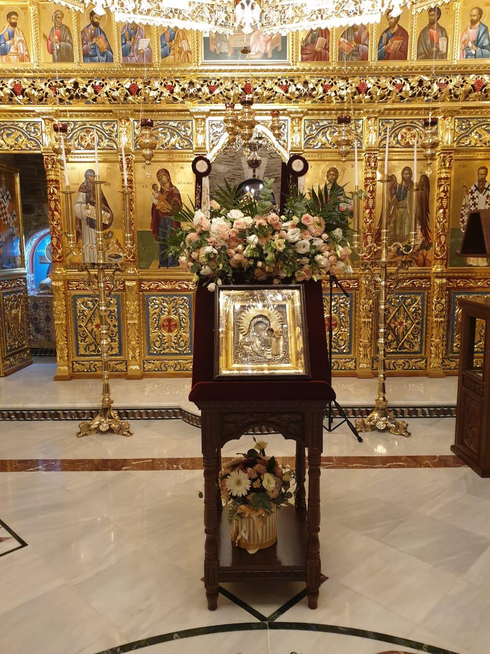 Λειτουργία στο ξωκλήσι του Αγίου Λαζάρου στην Δρομολαξιά( Λεπτομέρειες)