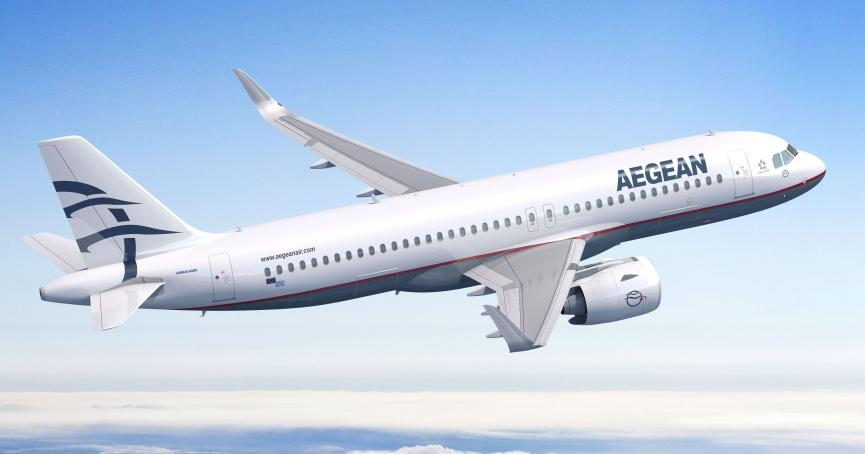 Aegean airlines: 40% έκπτωση σε δημοφιλείς προορισμούς