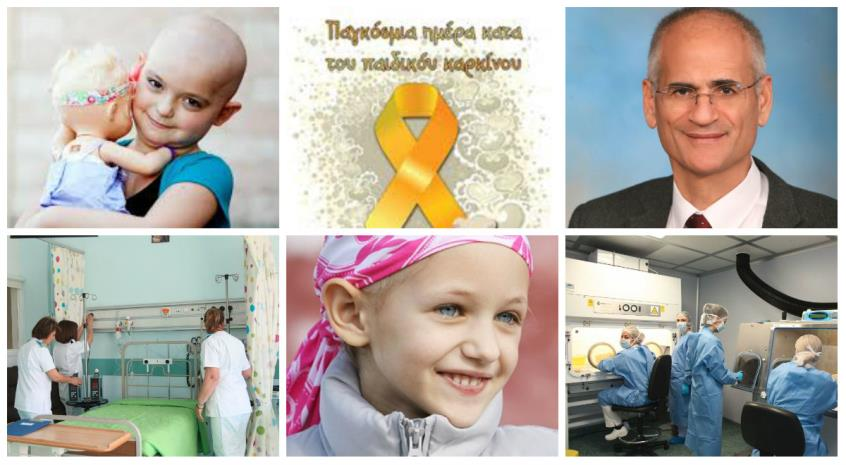 Η ζωή συνεχίζεται μετά τον καρκίνο-Οι μικροί ήρωες στο Παιδοογκολογικό