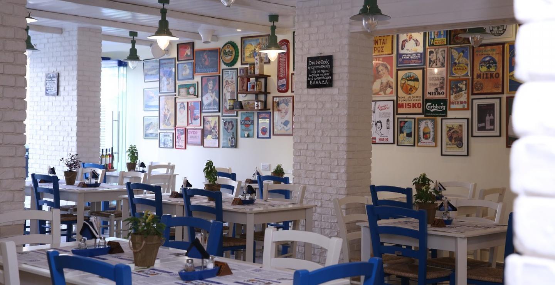 Εδώ θα δοκιμάσεις γεύσεις απ' όλη την Ελλάδα