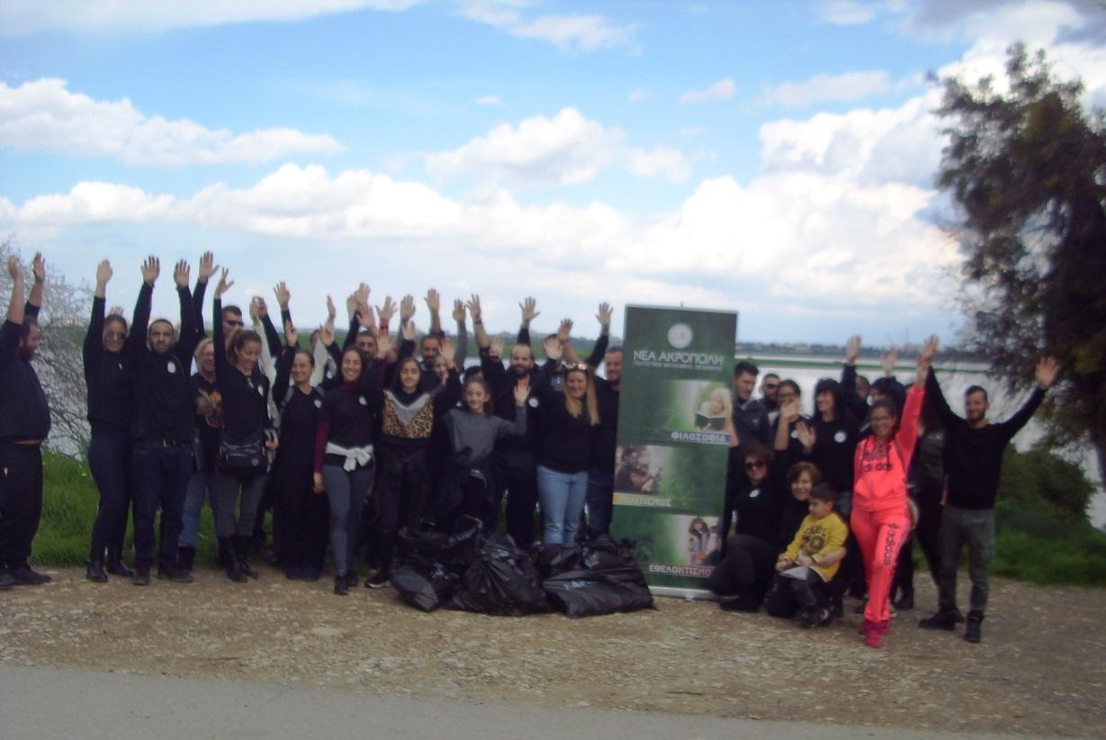 Εκστρατεία Καθαρισμού στην Αλυκή
