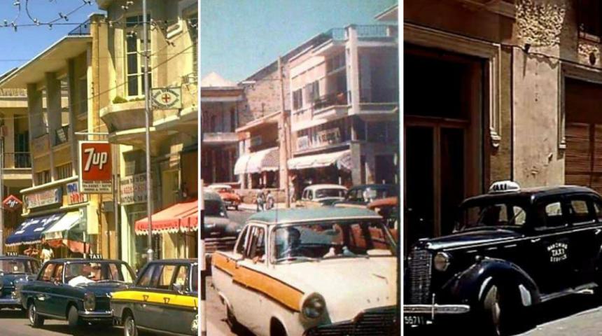 ΡΕΤΡΟ: Τα ταξί στην Αμμόχωστο πριν το 1974 (φωτογραφίες)