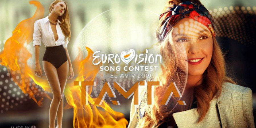 Eurovision 2019: Πολύ καλή η κλήρωση μας στον ημιτελικό – Οι χώρες που είναι μαζί μας