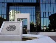 Bank-of-Cyprus-BoC-640×428