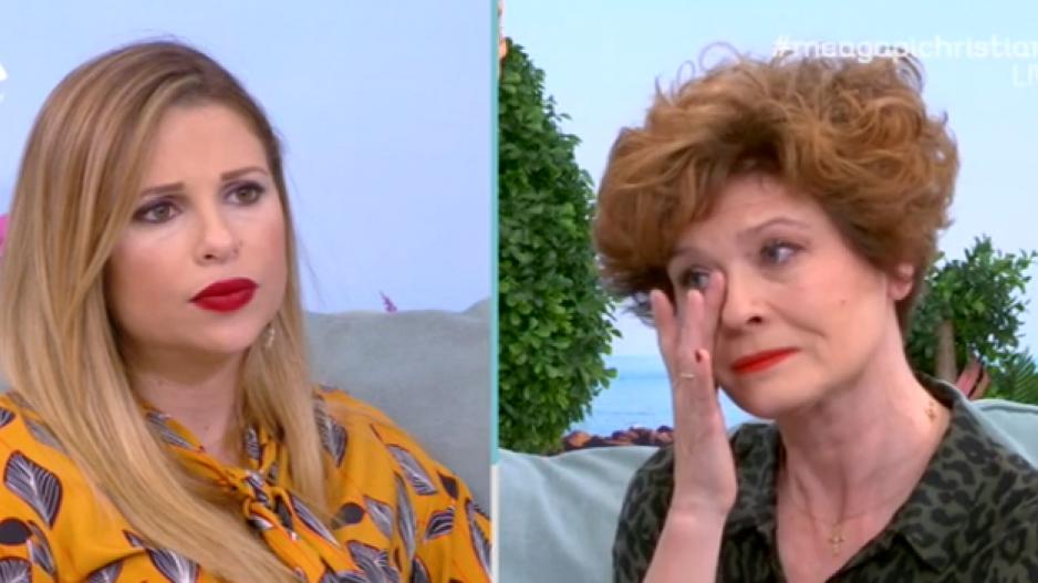 """""""Λύγισε"""" η Μόνικα Μελέκη:""""Δέχομαι bullying, με λένε Βουλγάρα και ξένη""""(ΒΙΝΤΕΟ)"""