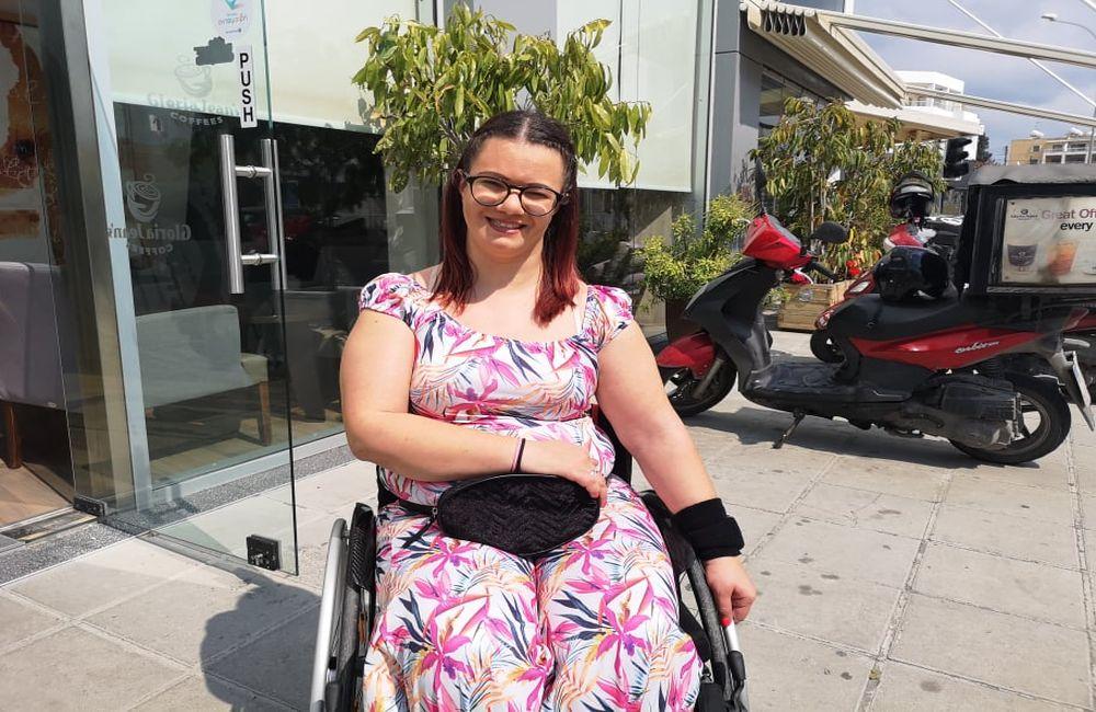 «Η αναπηρία δεν είναι εμπόδιο»