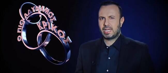 Το τερμάτισαν στον Αδύναμο Κρίκο – Το χειρότερο επεισόδιο ever (Βίντεο)