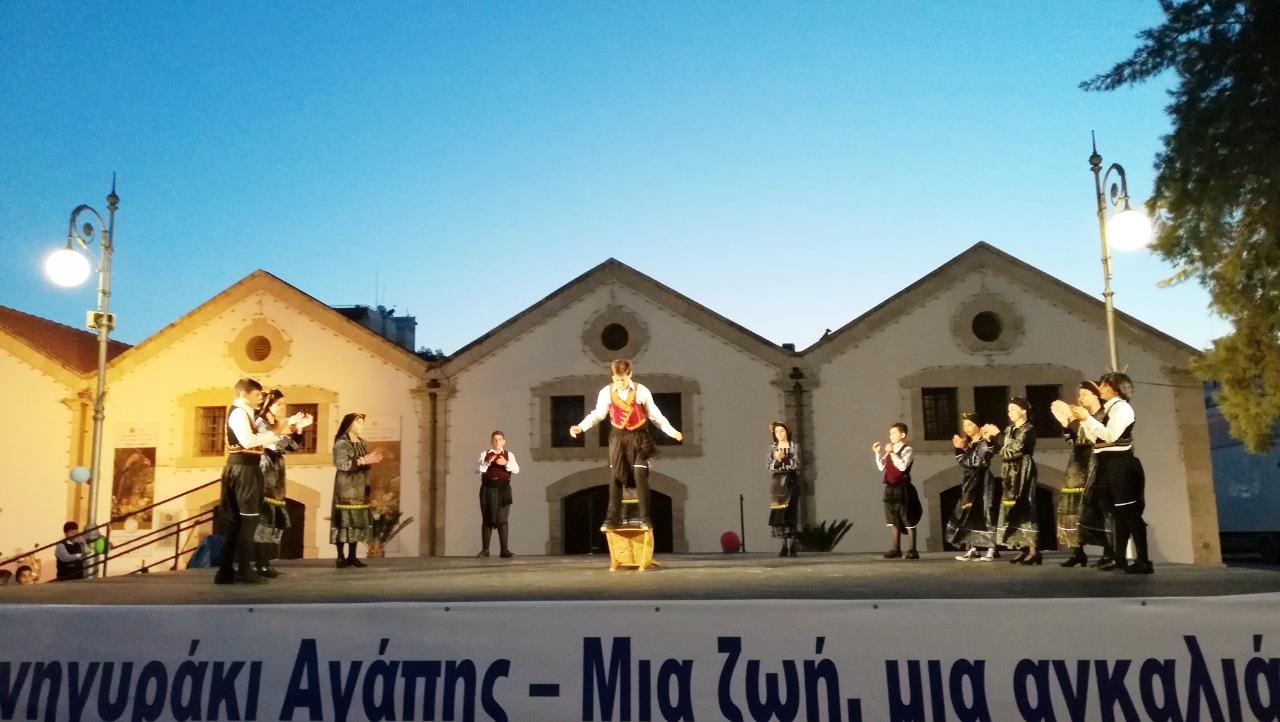 """Έληξε με επιτυχία το """"Πανηγυράκι Αγάπης – Μια Ζωή, μια αγκαλιά"""" στη Λάρνακα (Φώτο)"""