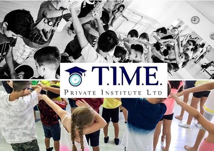 Το καλοκαιρινό σχολείου του TIME Private Institute είναι ότι καλύτερο για εσάς και το παιδί σας