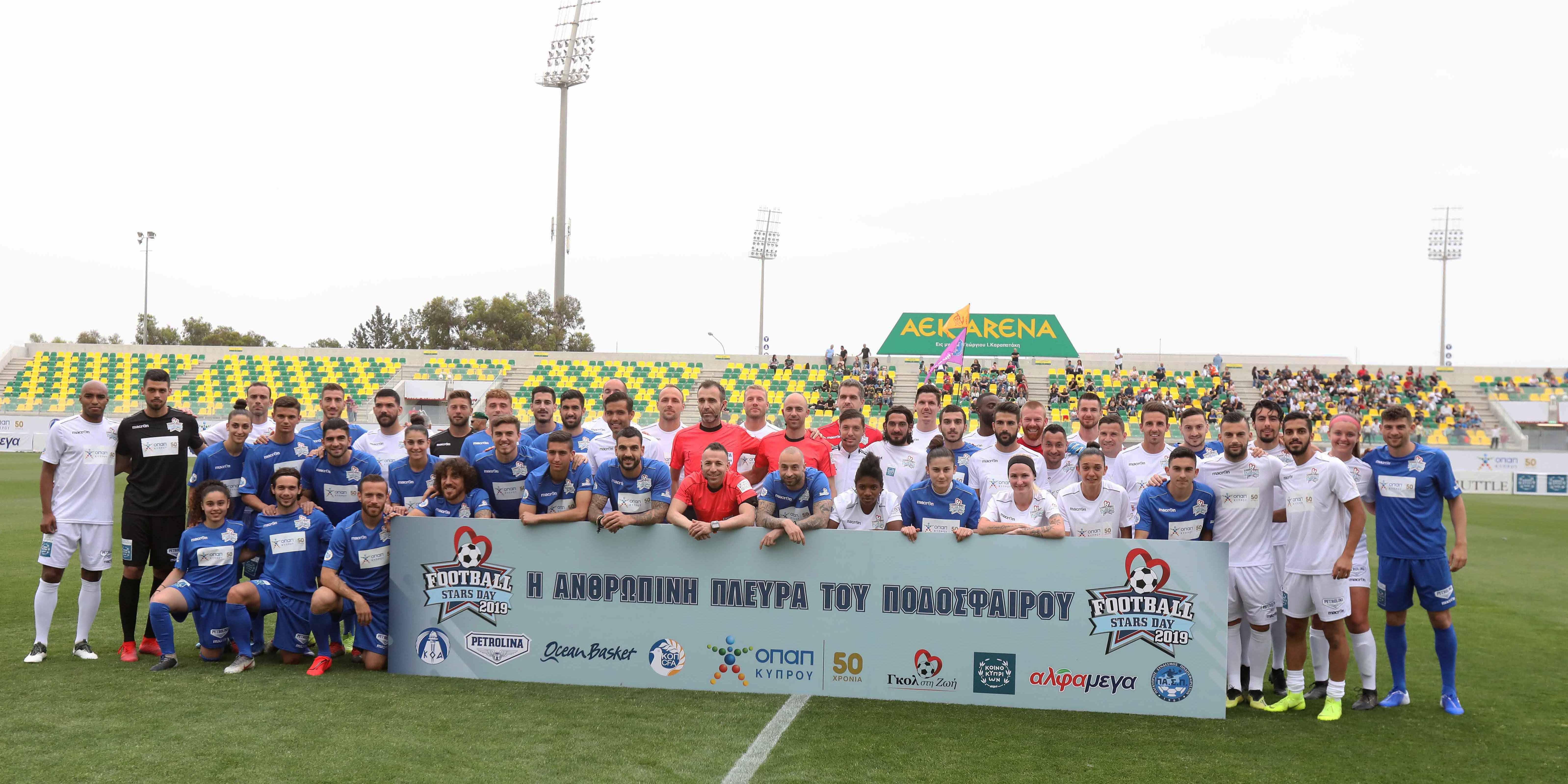 Football-Stars-Day-2019-Review.jpg