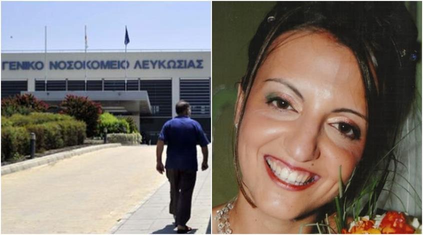 Ιατρική αμέλεια δείχνει το πόρισμα του θανατικού ανακριτή για την 34χρονη από το Κίτι