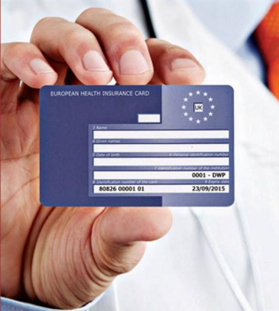 ΓεΣΥ: Από την 1/6 Ευρωπαϊκή Κάρτα Ασφάλισης Υγείας για δωρεάν ιατροφαρμακευτική περίθαλψη