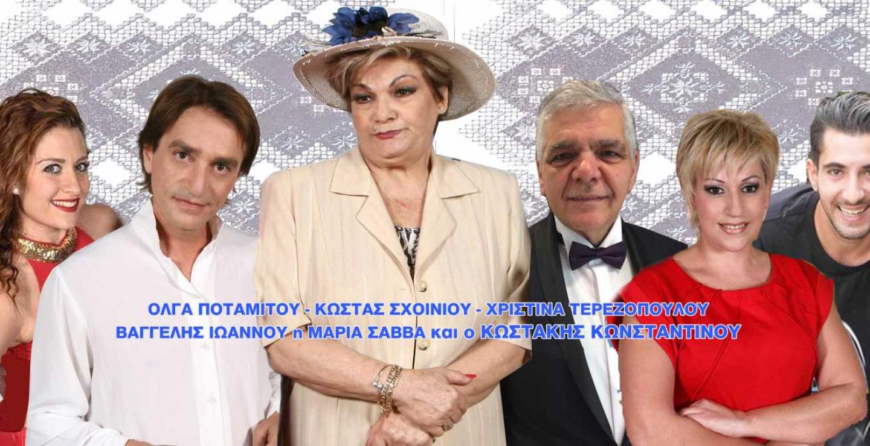 i_marikkoy_poy_ta_leykara
