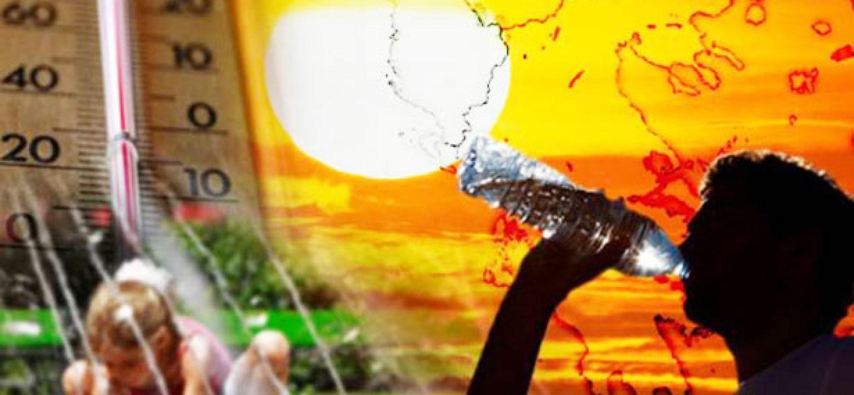 Ανακοίνωση του Τμήματος Επιθεώρησης Εργασίας για τον καύσωνα