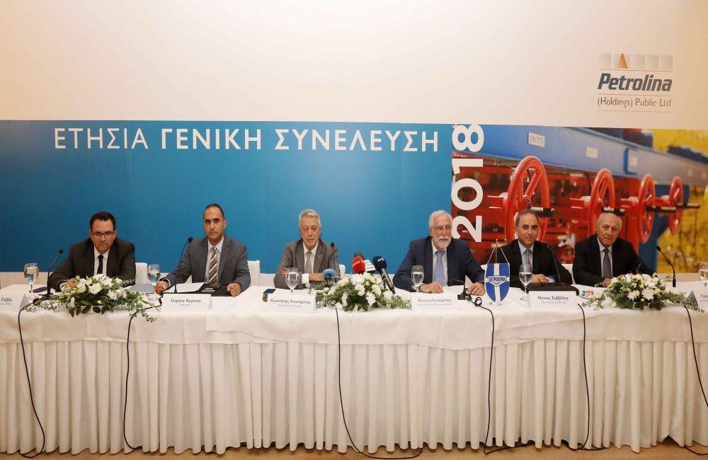 Πραγματοποιήθηκε η ετήσια γενική συνέλευση της Petrolina