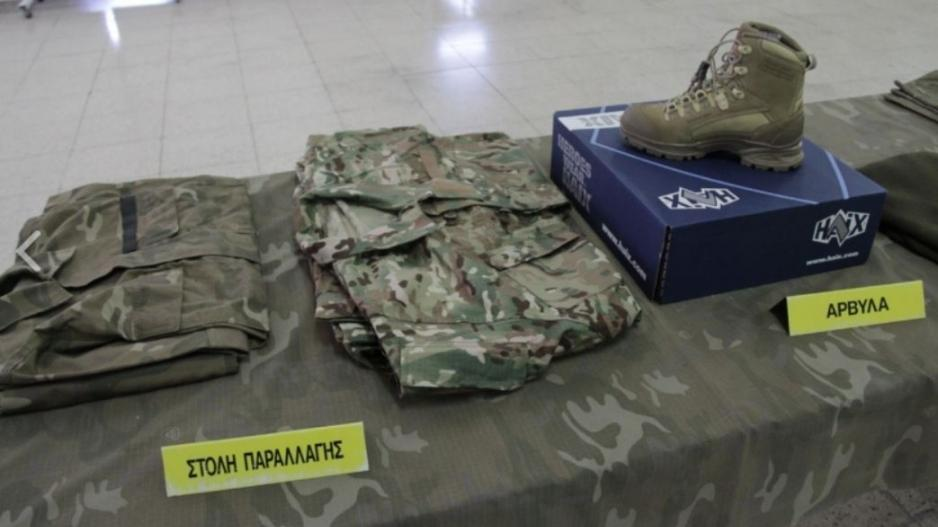 Η Εθνική Φρουρά χορηγεί τα υλικά στους στρατεύσιμους πριν την κατάταξη – Δείτε τον κατάλογο