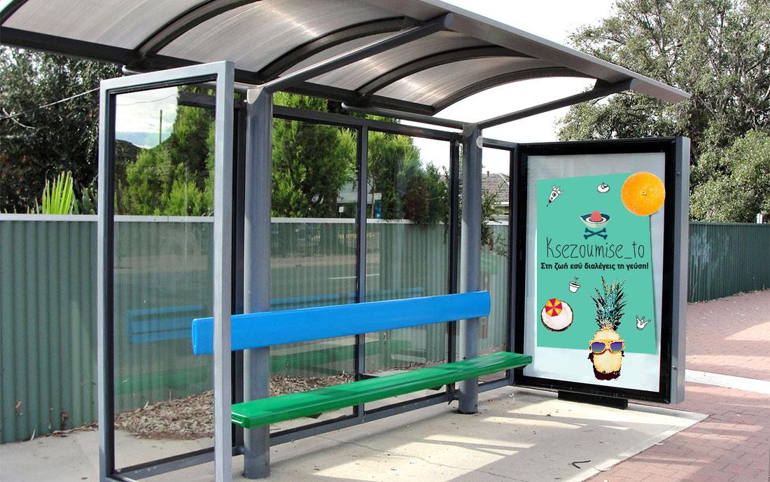 Αλλάζουν όψη οι στάσεις λεωφορείων στη Λάρνακα