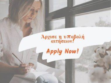 Visual-apply-now-Press.jpg
