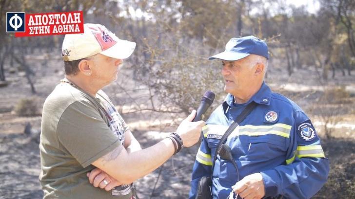 Οι Κύπριοι πυροσβέστες που επιχείρησαν στο Μάτι (Βίντεο)