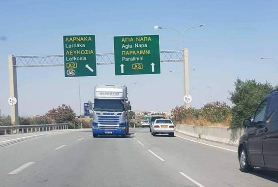 Πώς αντιδράς βλέποντας αυτή την εικόνα στο highway;