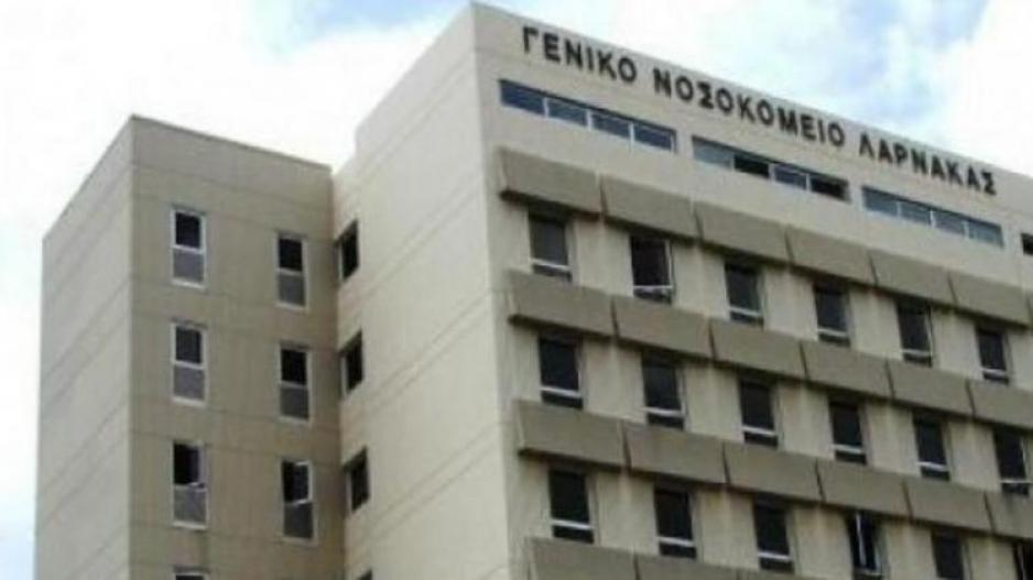 Έλλειψη ιατρικού προσωπικού στο Γενικό Νοσοκομείο Λάρνακας