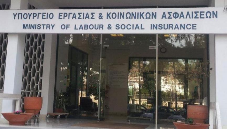 Προσλήψεις προσωπικού στο Τμήμα Κοινωνικών Ασφαλίσεων