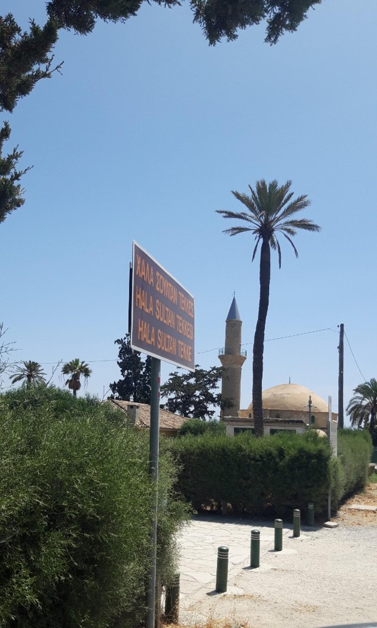 Κλείνει σήμερα το τέμενος Χαλά Σουλτάν λόγω Κουρμπάν Μπαϊράμ