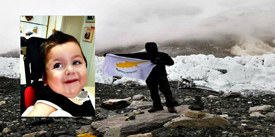 Για τον μικρό Αντώνη – Βγάζει σε δημοπρασία τη σημαία του ο Κύπριος που ανέβηκε στο Έβερεστ – ΦΩΤΟΓΡΑΦΙΕΣ
