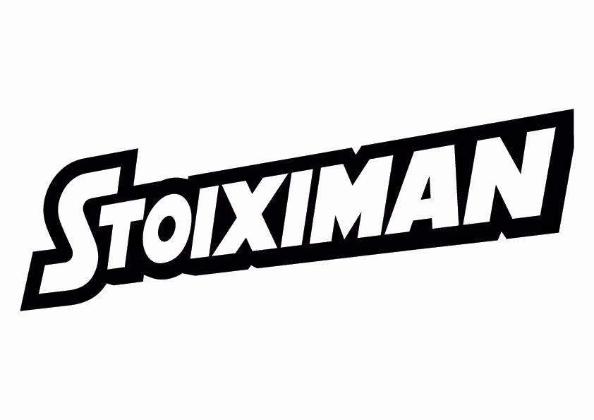 ΣΕΝΤΡΑ στο κυπριακό πρωτάθλημα με αμέτρητες επιλογές στους αγώνες από την Stoiximan!