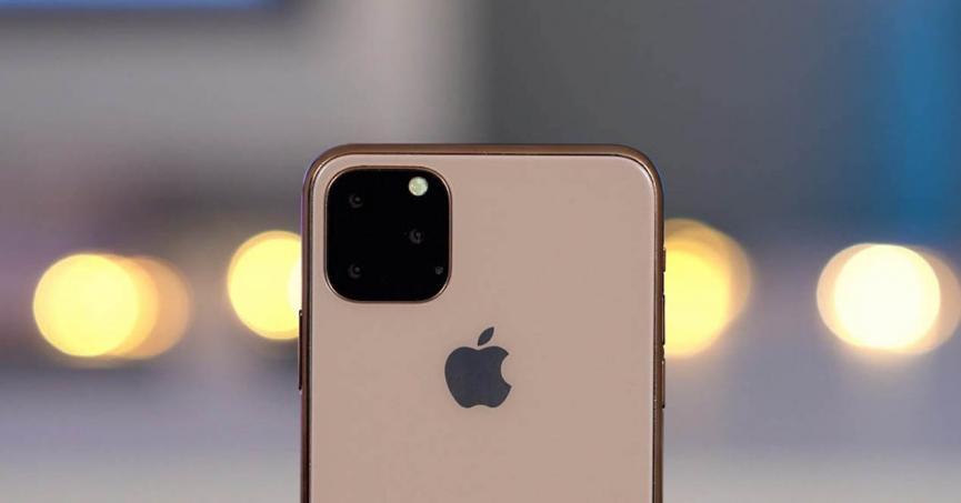 Σήμερα η παρουσίαση του νέου iPhone – Τι να περιμένουμε
