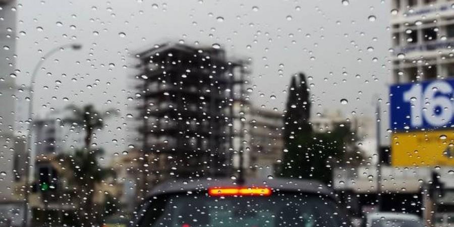 Βροχές και καταιγίδες σε περιοχές της Κύπρο το απόγευμα