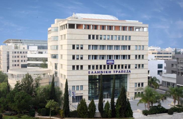 Θέσεις εργασίας στην Ελληνική και εξελίξεις στις τράπεζες
