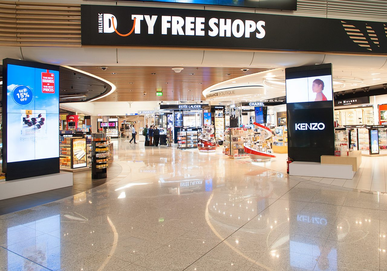 Το ελληνικό αεροδρόμιο με τα πιο… ακριβά duty free στον κόσμο
