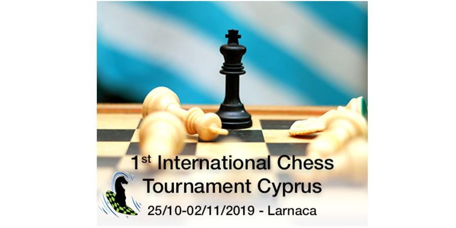 1ο Διεθνές Σκακιστικό Τουρνουά Λάρνακα 2019